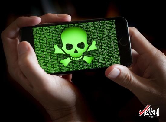 اپ استور در محاصره بدافزارها ، بیش از 12 برنامه مخرب به کاربران آیفون حمله کردند