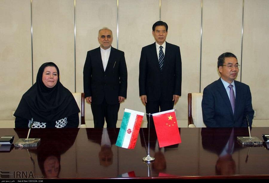 چین و ایران به دنبال توسعه مبادلات