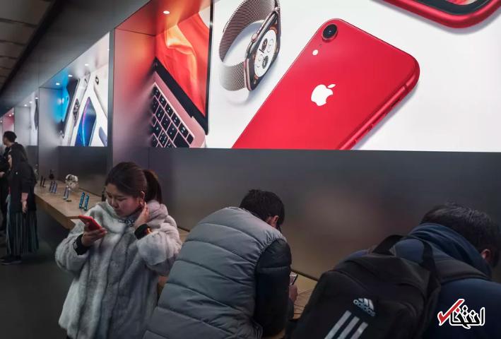 کلاهبرداری900 هزار دلاری 2 دانشجوی چینی از اپل!