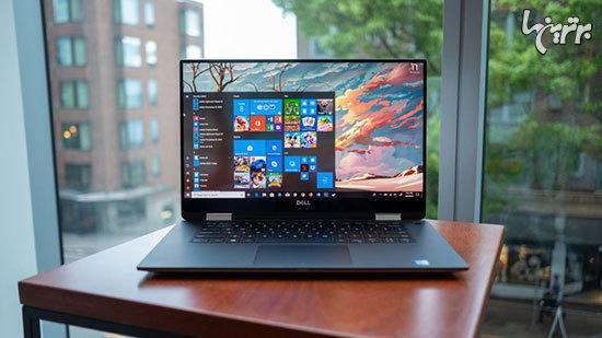 نکات مهم در خرید لپ تاپ برای بچه مدرسه ای ها