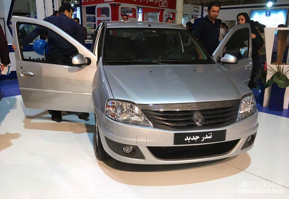 خودرو جدید؛ تندر ایرانی