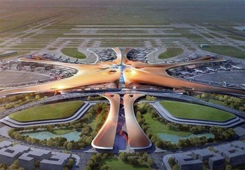 افتتاح فرودگاه 700 هزار متری چین به شکل ستاره دریایی