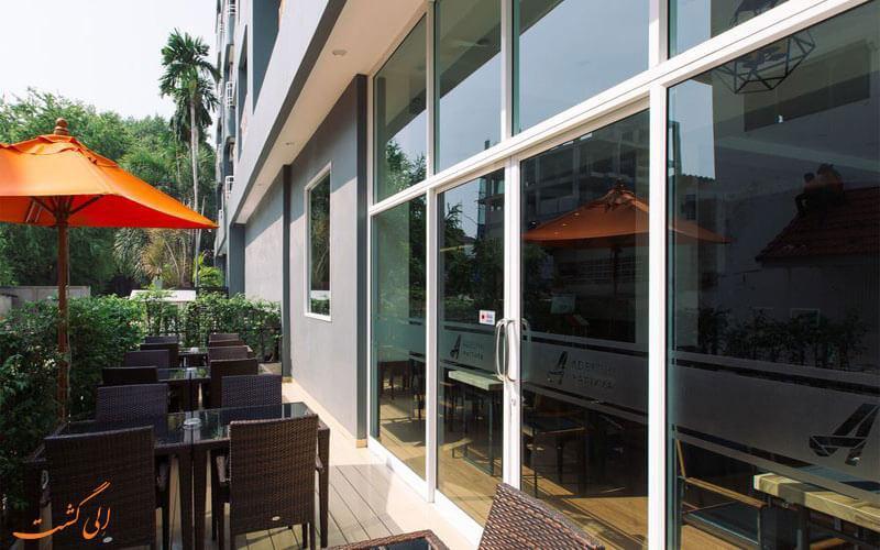 معرفی هتل 4 ستاره آدلفی در پاتایا
