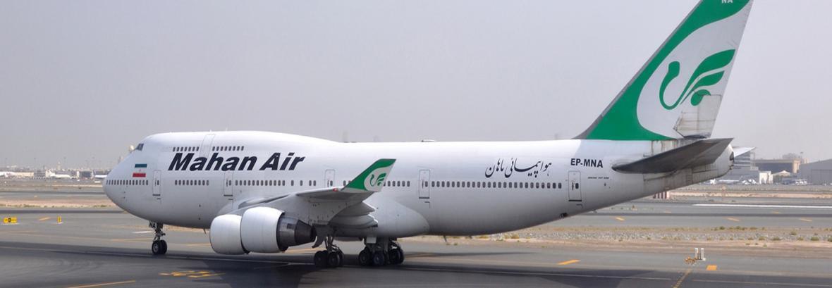 توفان 2 پرواز فرودگاه زابل را لغو کرد ، راستا زاهدان - زابل بسته شد