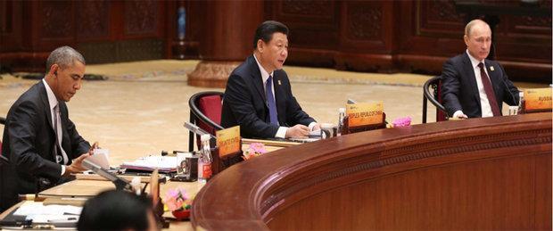 نتایج نشست اپک؛ از کاهش رویارویی نظامی در منطقه تا حمایت از چین صلح طلب