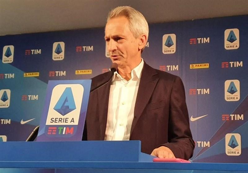 پاسخ رئیس سازمان لیگ ایتالیا به ادعای مدیراجرایی اینتر: خودتان نخواستید دوشنبه بازی کنید!