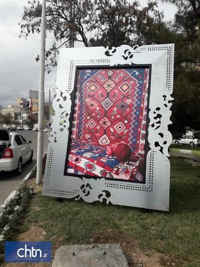 صنایع دستی آذربایجان شرقی زینت بخش مبلمان شهری تبریز