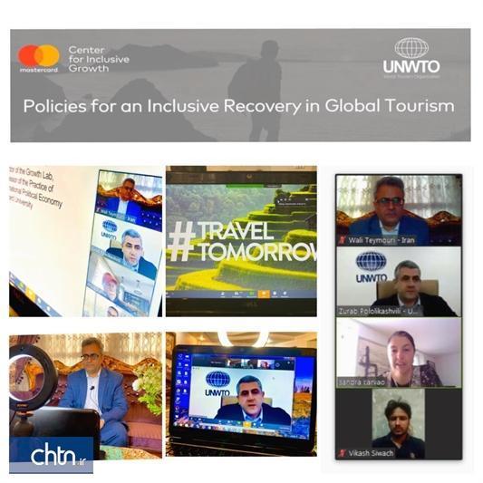 حضور معاون گردشگری در ویدئو کنفرانس مشورتی سازمان جهانی گردشگری
