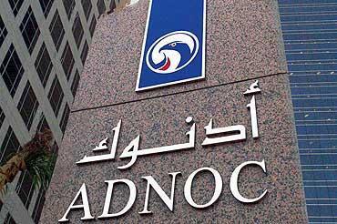 عرضه نفت امارات به آسیا باز هم کاهش می یابد