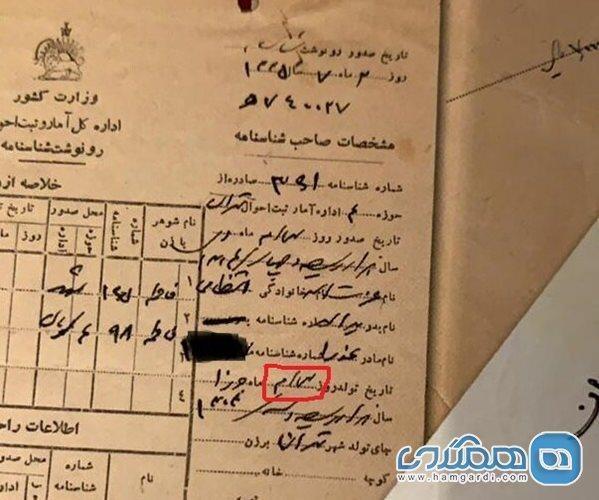 یک تاریخ اشتباه برای عزت الله انتظامی