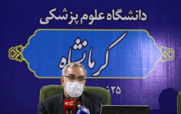 ایران رکورد جهانی واکسیناسیون هفتگی را در جهان شکست