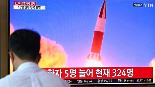 آزمایش موشک نو کره شمالی